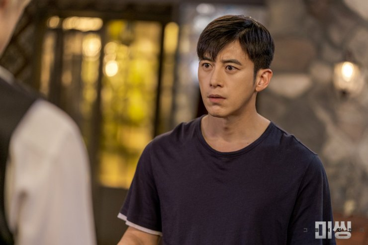 Missing: The Other Side, Drama Misterius OCN Tentang Duon Village